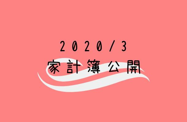 f:id:tenkiharebare:20200414122706j:image