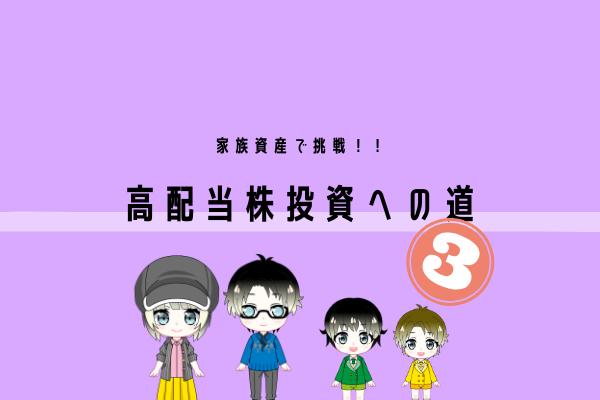 f:id:tenkiharebare:20200417060301p:plain
