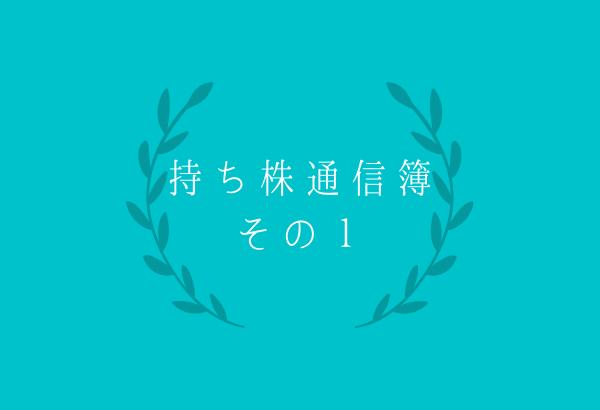 f:id:tenkiharebare:20200422132838p:plain