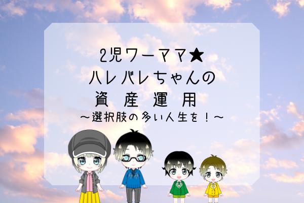 f:id:tenkiharebare:20200426152337p:plain