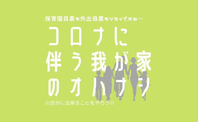 f:id:tenkiharebare:20200427060633p:plain
