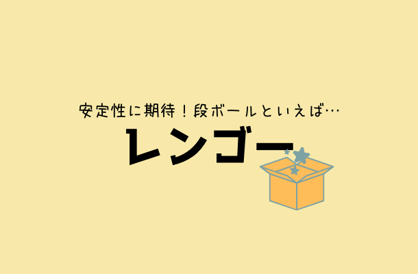 f:id:tenkiharebare:20200514051234p:plain