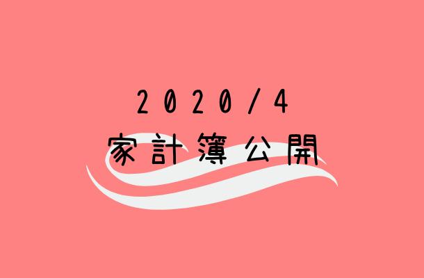 f:id:tenkiharebare:20200514060343p:plain