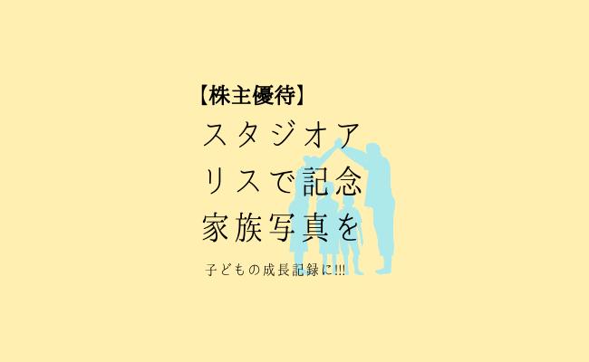 f:id:tenkiharebare:20200528045135p:plain