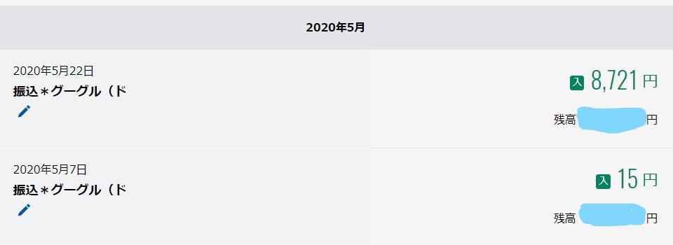 f:id:tenkiharebare:20200604052254j:plain