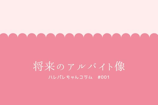 f:id:tenkiharebare:20200609050917p:plain