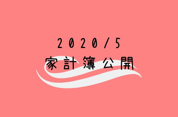 f:id:tenkiharebare:20200615043139p:plain
