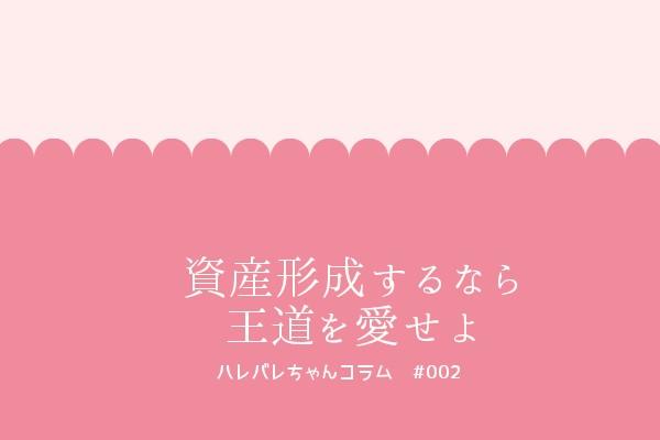 f:id:tenkiharebare:20200616185928j:image