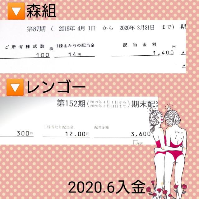 f:id:tenkiharebare:20200704162451j:image
