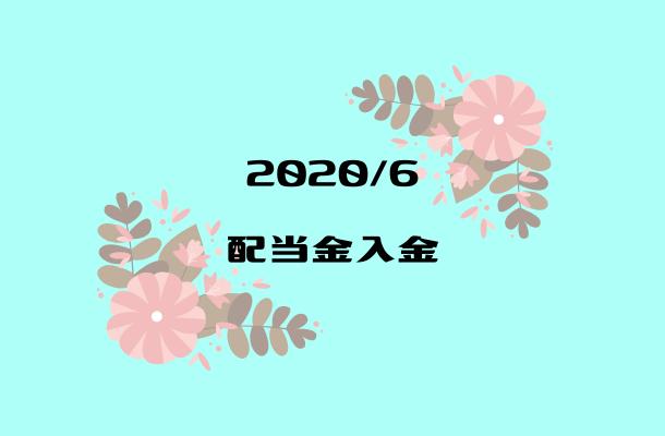 f:id:tenkiharebare:20200707155053p:plain