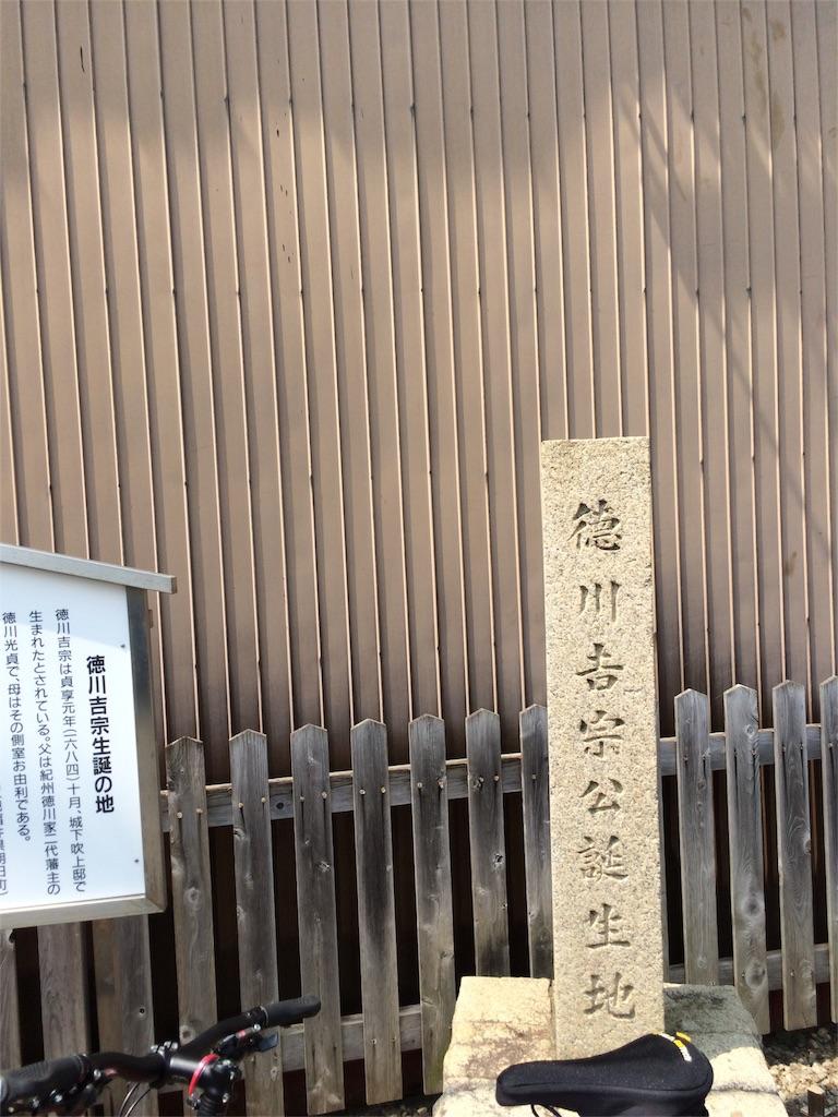 f:id:tenkochaniine:20160814104938j:image