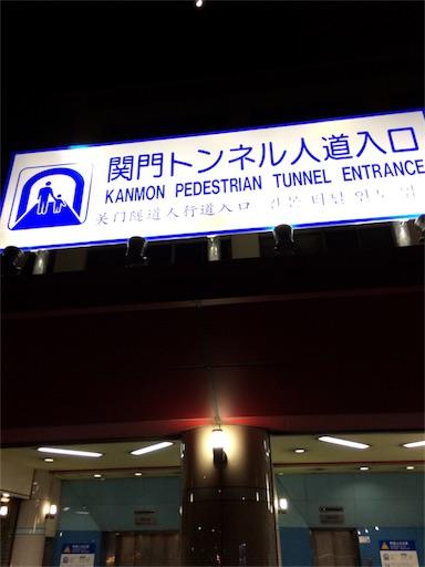 f:id:tenkochaniine:20170108002418j:image