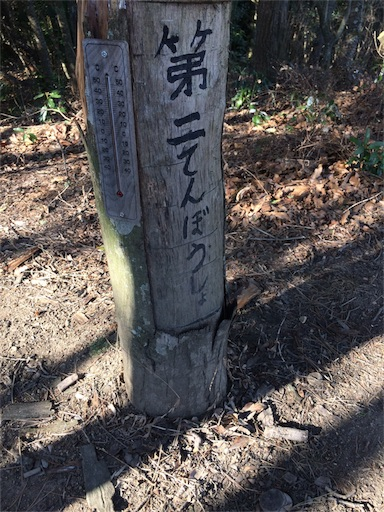 f:id:tenkochaniine:20170312085314j:image