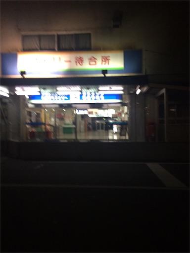 f:id:tenkochaniine:20170325053812j:image