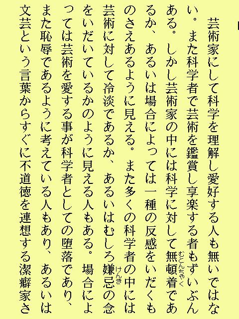 f:id:tenkoma:20050710173306:image:w160
