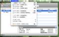 KeePassX 0.4.0
