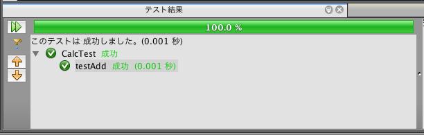 f:id:tenkoma:20090503070909p:image:w400