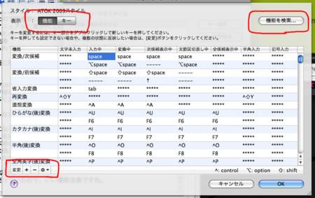 f:id:tenkoma:20090718162040j:image:w408
