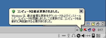 f:id:tenkoma:20090801003023p:image