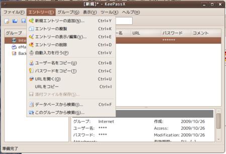 f:id:tenkoma:20091103165638p:image
