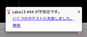 f:id:tenkoma:20101219015711p:image