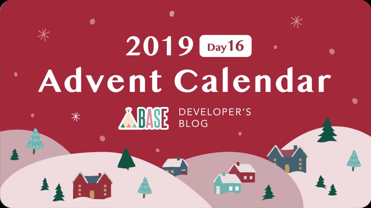 BASE Advent Calendar 2019 Day 16