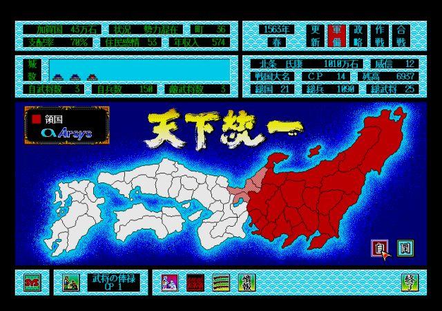 f:id:tenkou_gene:20200520075648j:plain