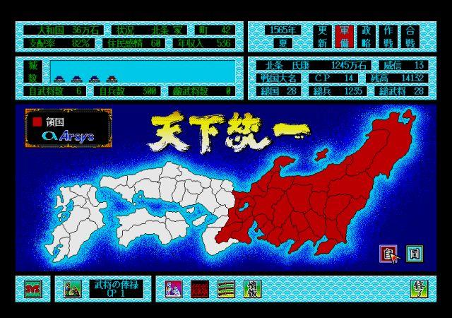 f:id:tenkou_gene:20200520091223j:plain
