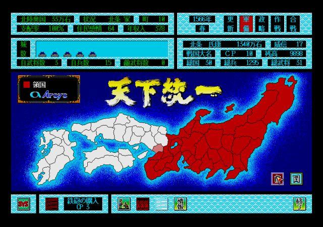 f:id:tenkou_gene:20200520092035j:plain