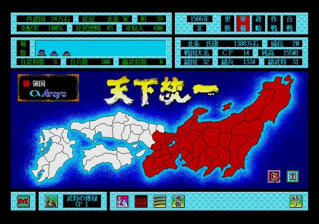 f:id:tenkou_gene:20200520092523j:plain