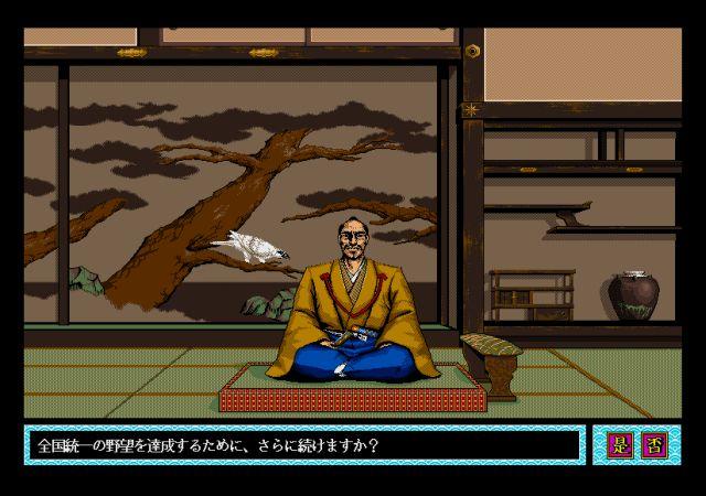 f:id:tenkou_gene:20200520092639j:plain