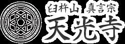 f:id:tenkouj04:20190715105853p:plain