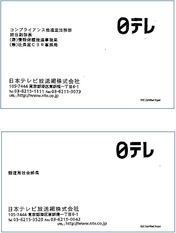 f:id:tenkouji001:20170520115527j:plain