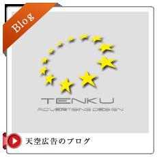 f:id:tenku3:20191114234407p:plain