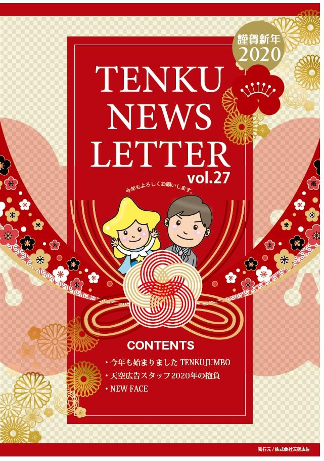 f:id:tenku3:20200108103234j:plain