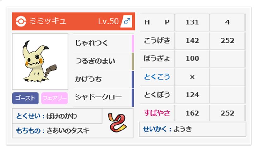 f:id:tenku64:20180902144320p:plain