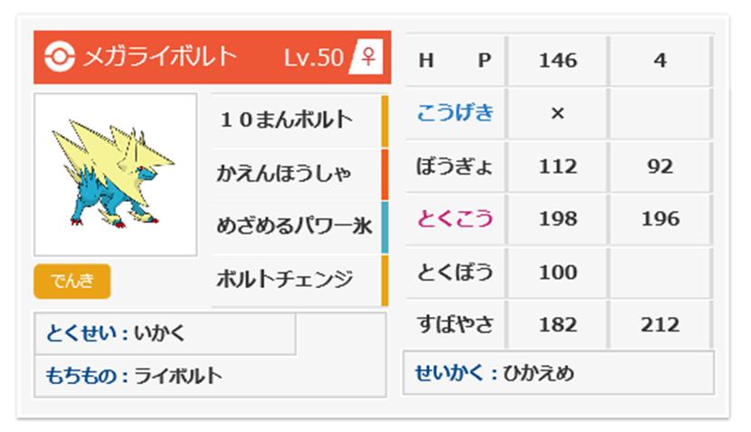 f:id:tenku64:20180902145335p:plain