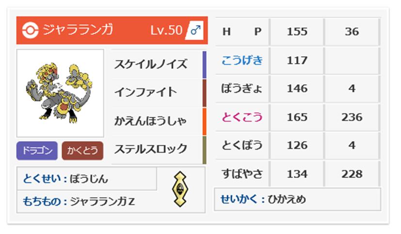 f:id:tenku64:20180902150656p:plain