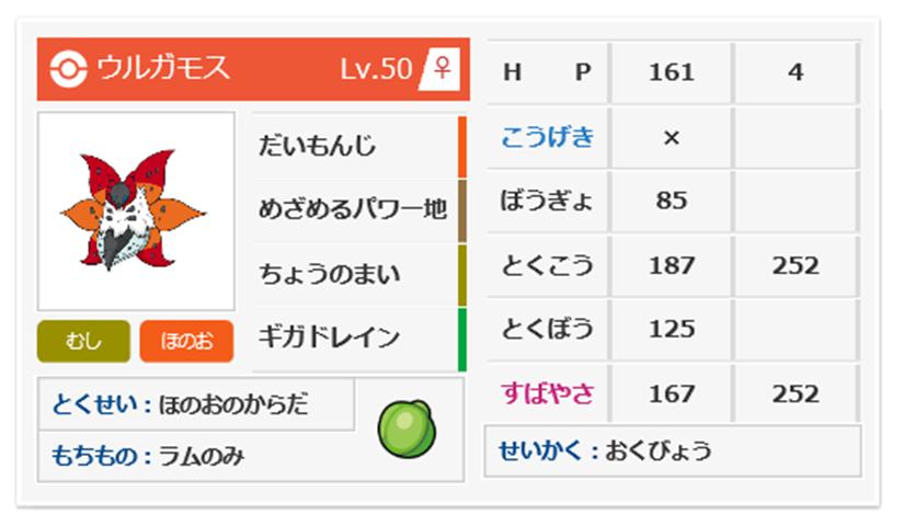 f:id:tenku64:20180902152235p:plain