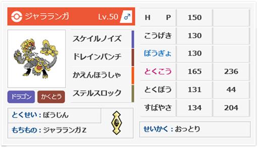 f:id:tenku64:20190625020140p:plain