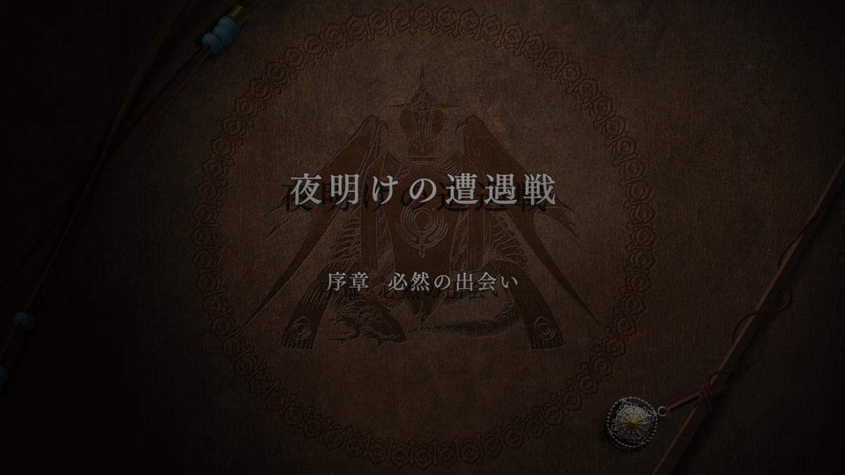 f:id:tenku64:20190810211048j:plain