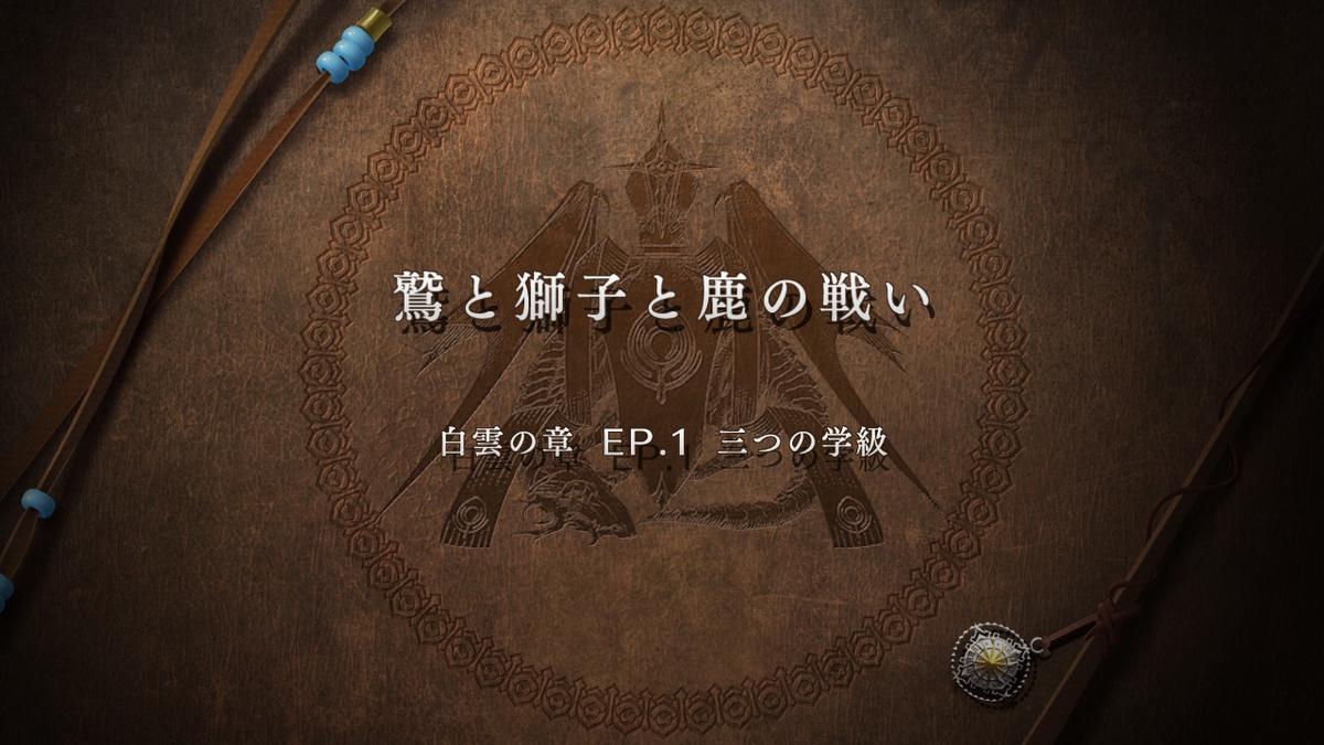 f:id:tenku64:20190810211531j:plain