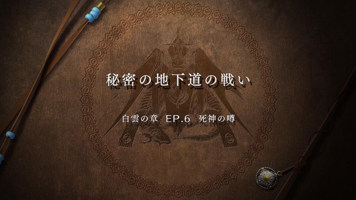 f:id:tenku64:20190814010151j:plain