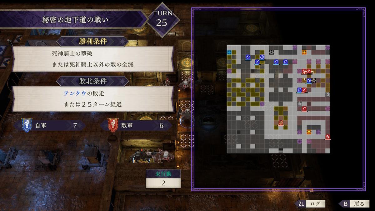 f:id:tenku64:20190814010329j:plain