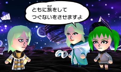 f:id:tenku64:20191231162700j:plain
