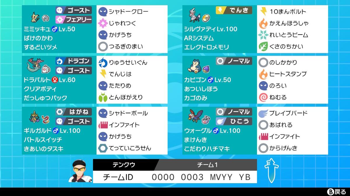 f:id:tenku64:20200101182844j:plain