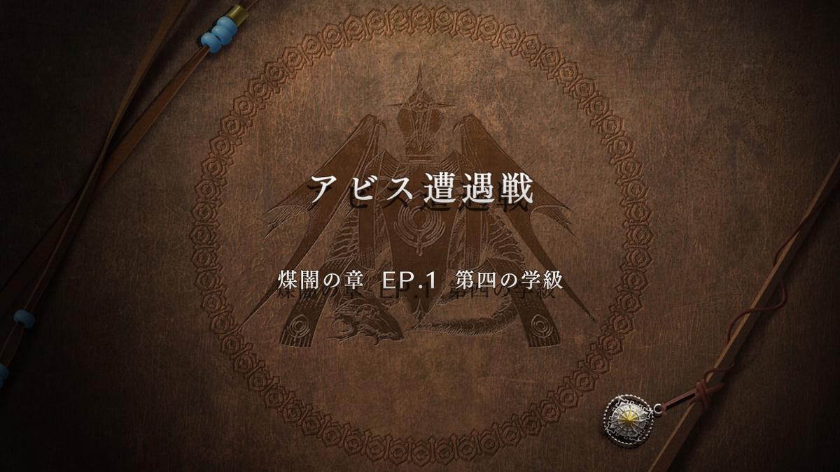 f:id:tenku64:20200213224801j:plain