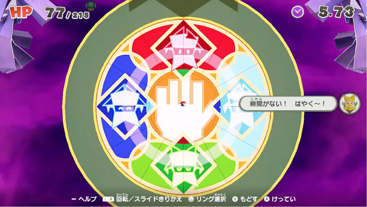 f:id:tenku64:20200724110057p:plain
