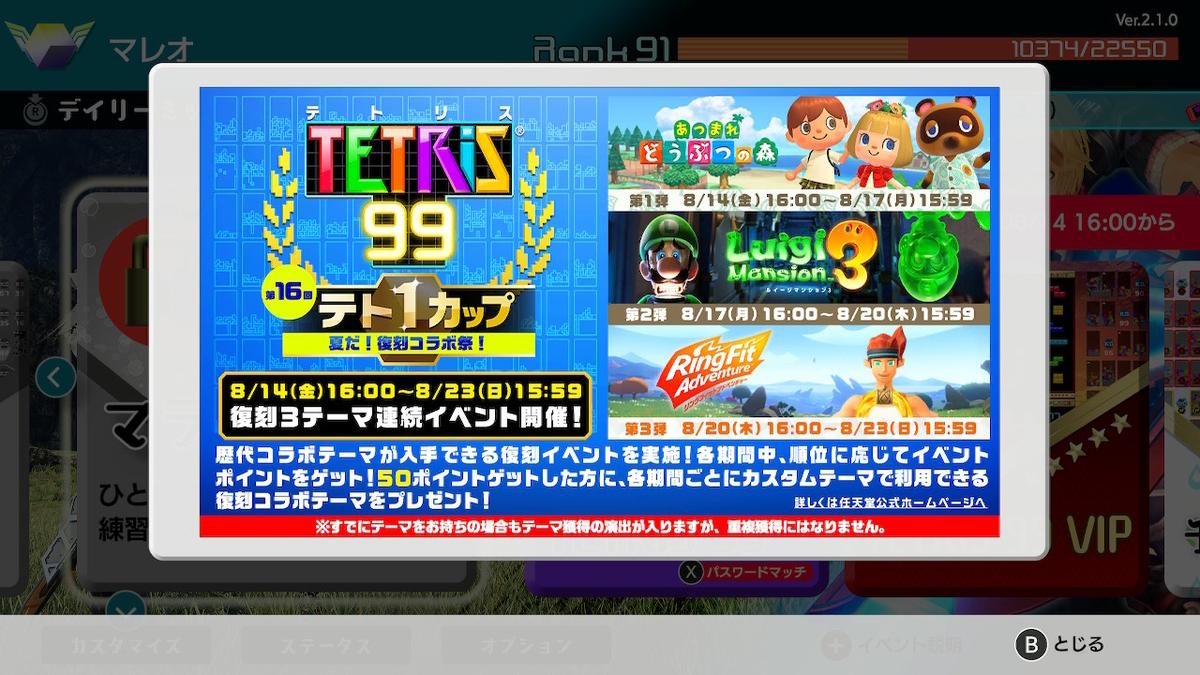f:id:tenku64:20200809152147j:plain