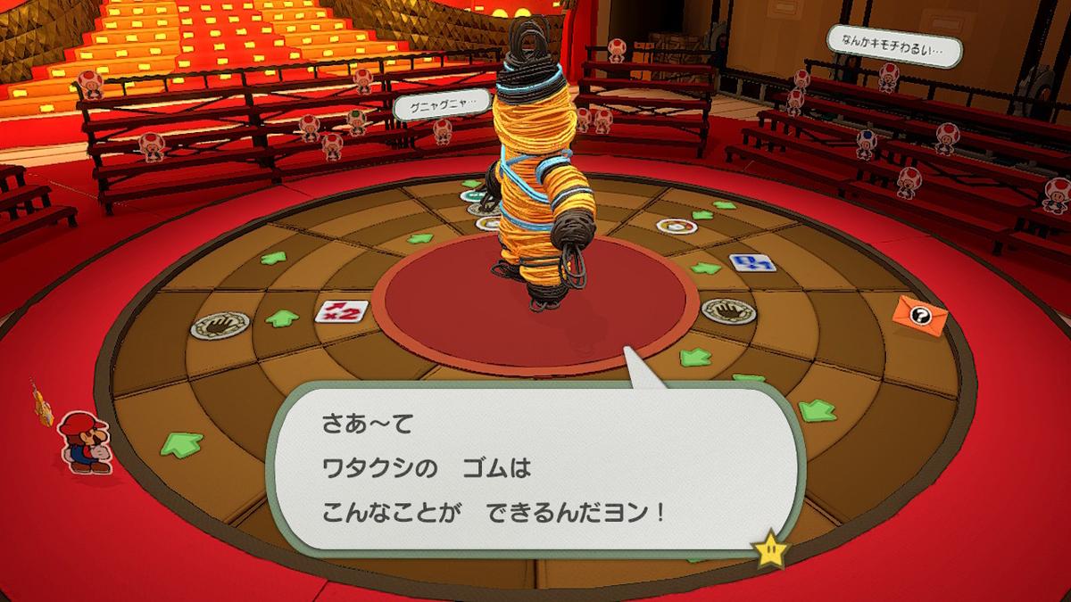f:id:tenku64:20200815165445j:plain